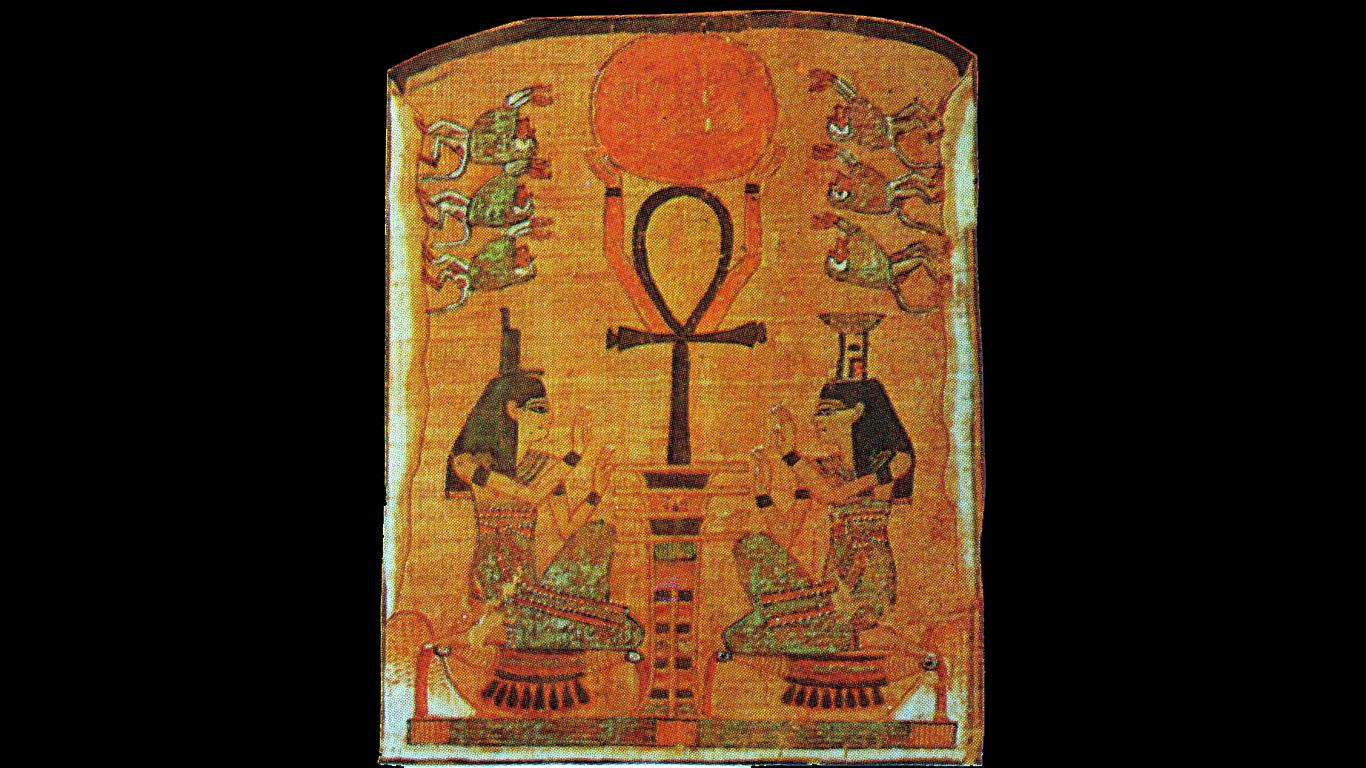 18 Echnatpn: Ca. 1330 v. Chr., Achet-Aton