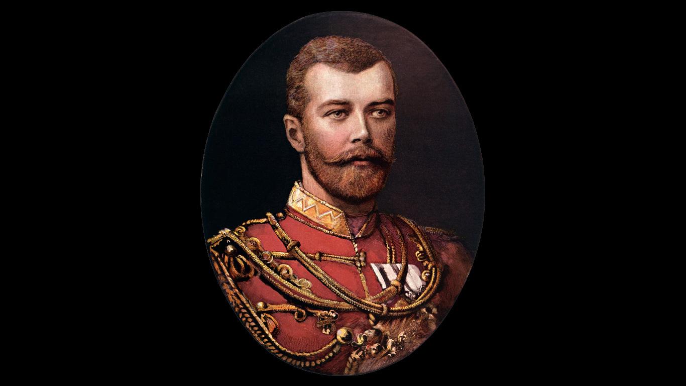 Zar Nikolaus II.: 17. Juli 1918, Jekaterinburg