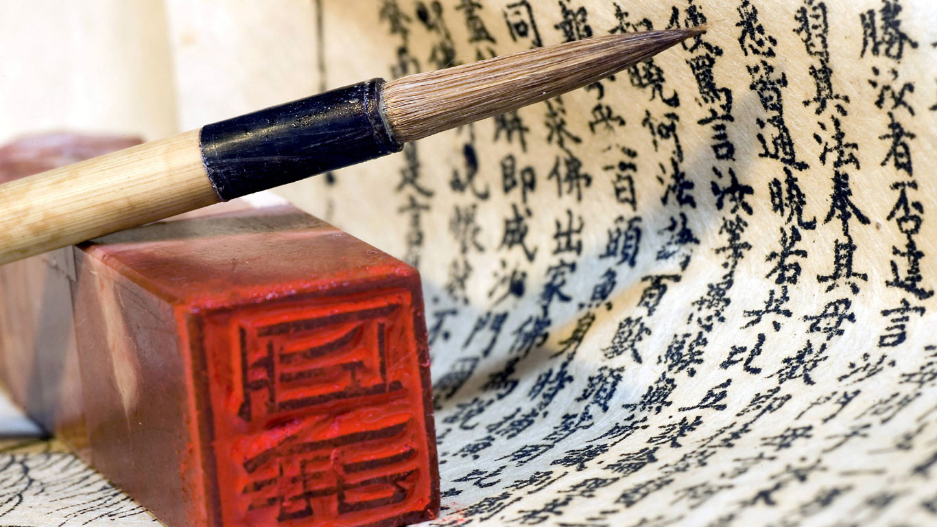 Einheitliche Schrift, Währung, Masse und Gewichte