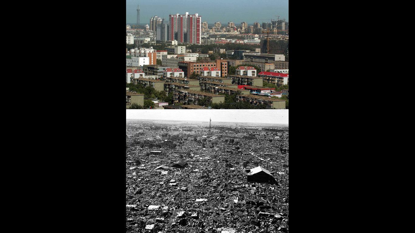 China 1976