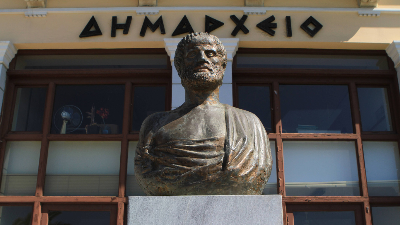 Nicht nur Philosoph: Aristoteles