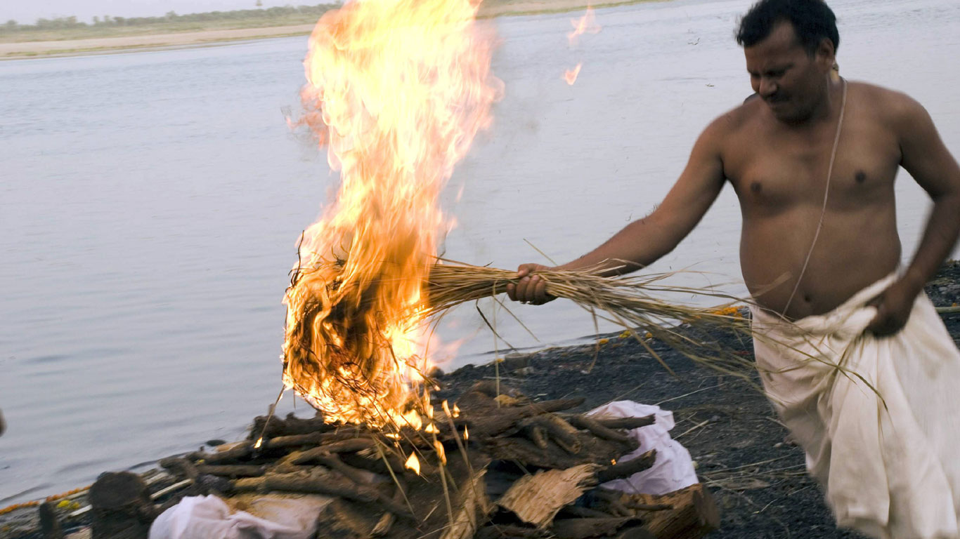 Ewiges Feuer