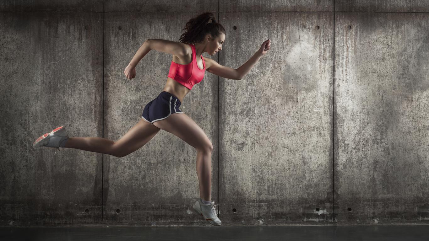 Wie schnell kann ich rennen?